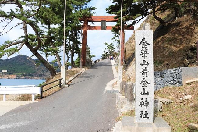 金華山_黄金山神社入口