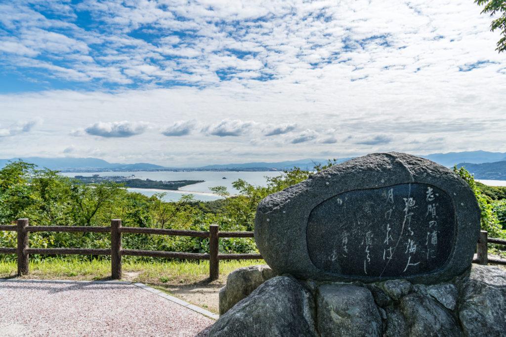 """~祝!新元号""""令和""""~ 福岡県「志賀島」で想いを馳せる万葉歌碑めぐりの旅♪"""