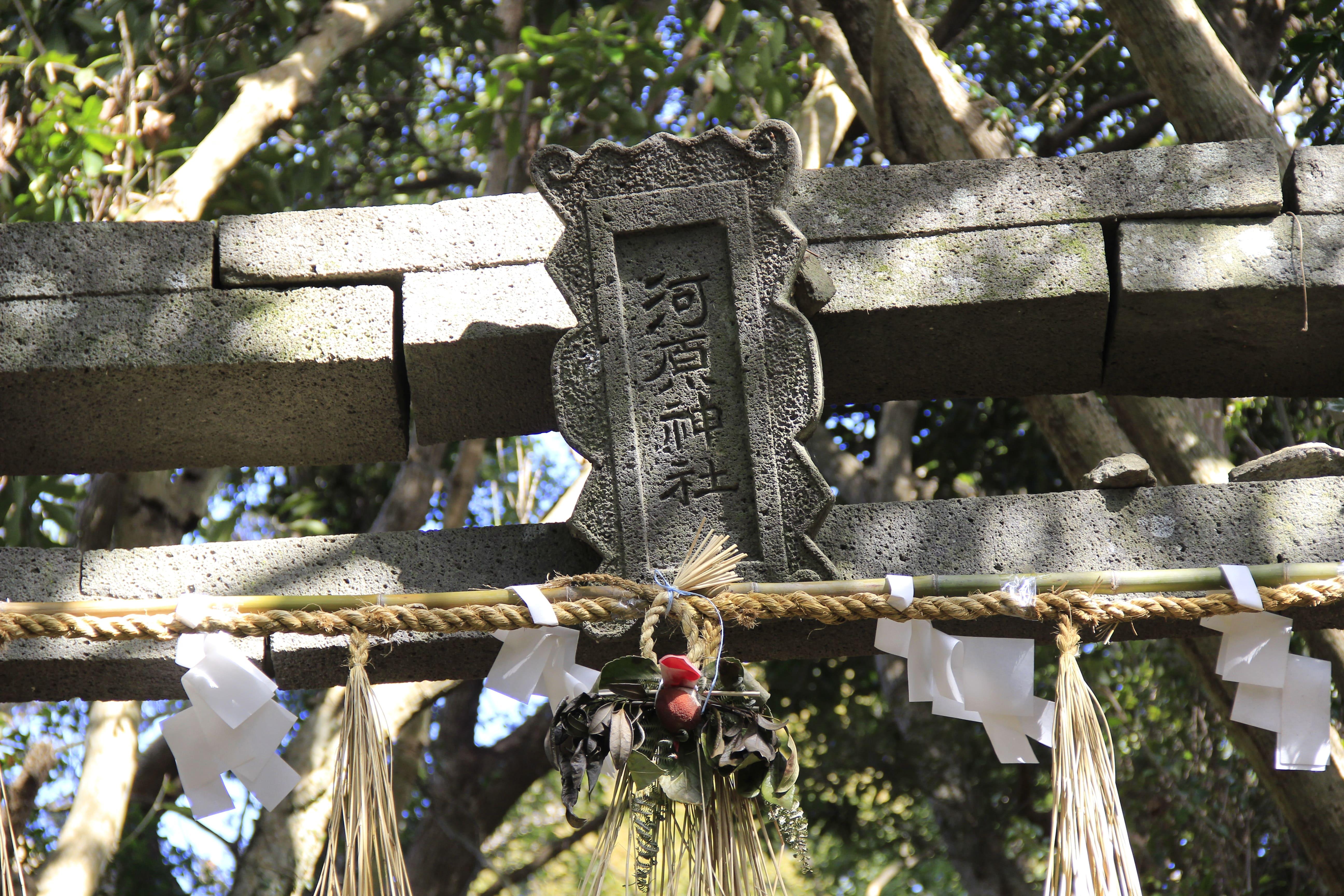壱岐島_河原神社