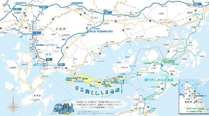 とびしま海道_地図