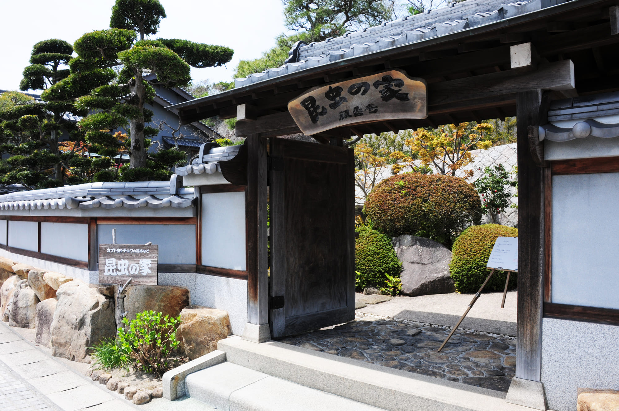 下蒲刈島_昆虫の家
