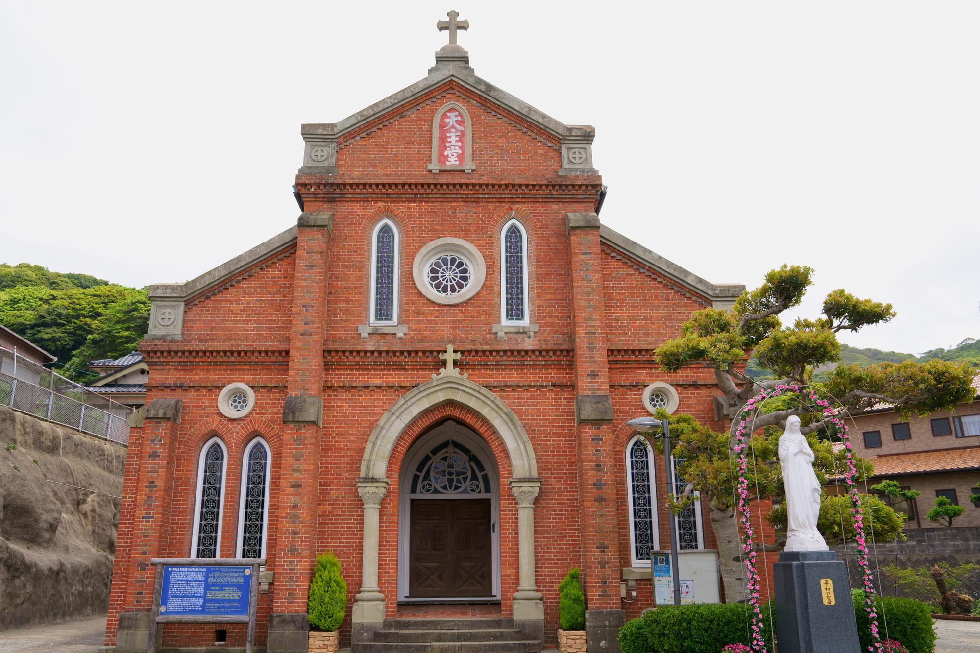 中通島_カトリック青砂ヶ浦教会