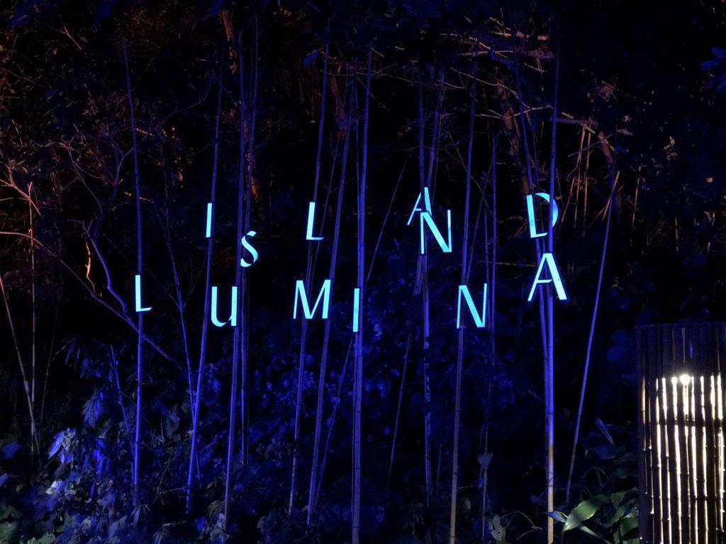 長崎「伊王島」を大満喫!カップルもファミリーもOK『ISLAND LUMINA』
