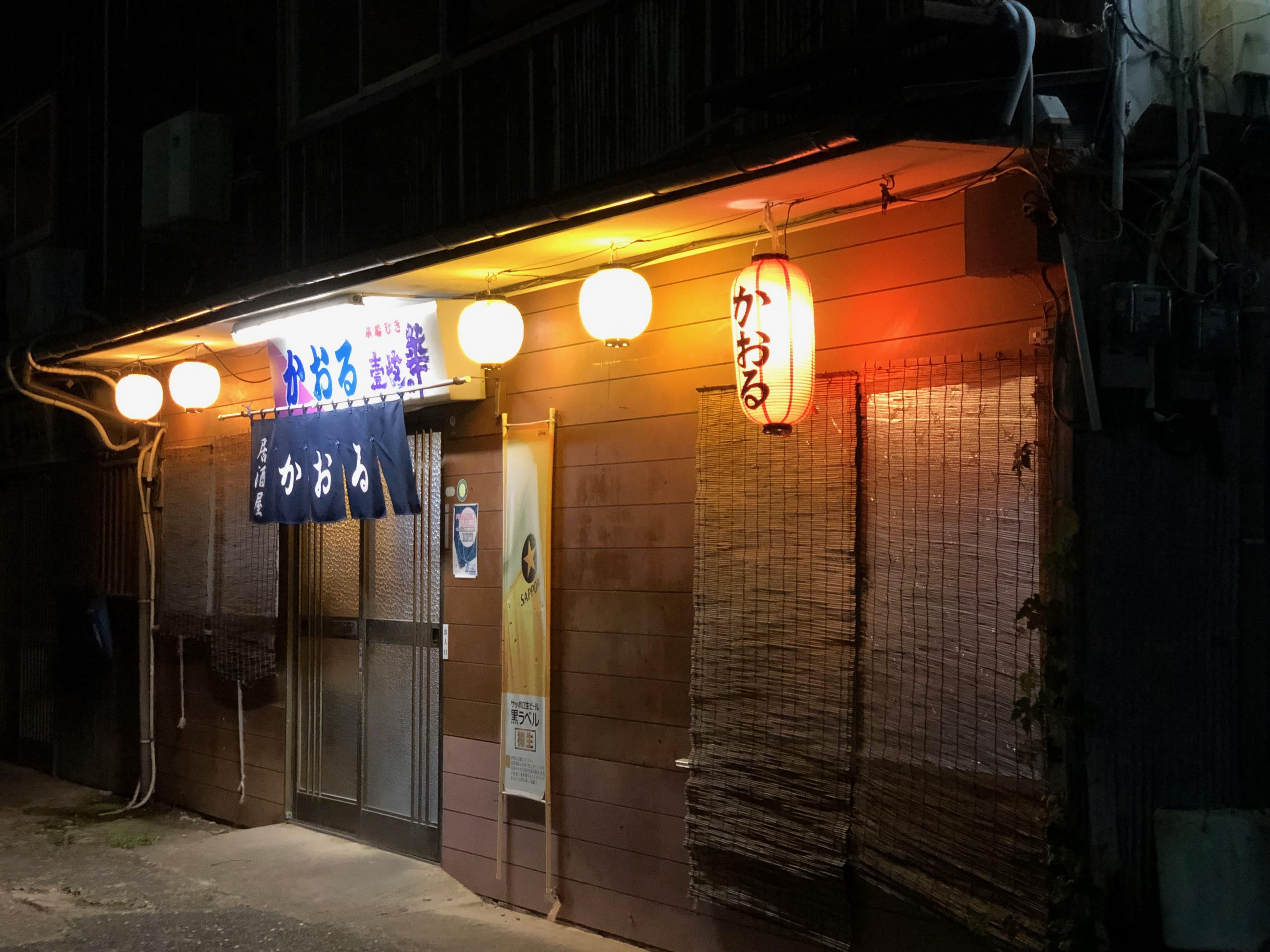 壱岐島_居酒屋 かおる