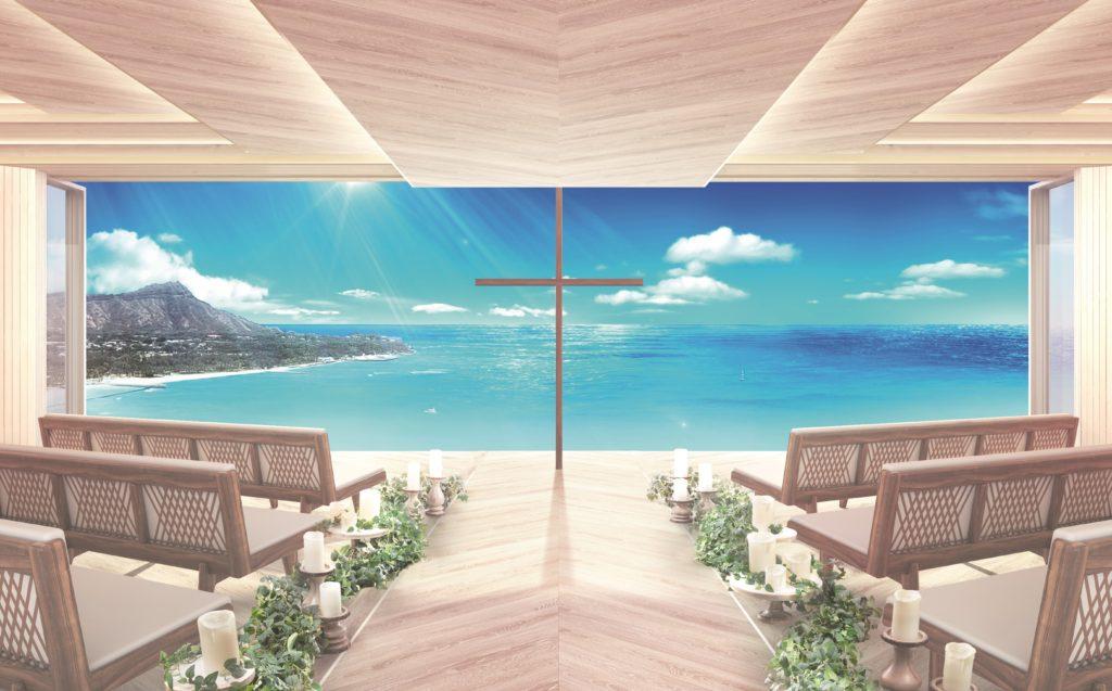ハワイ・オアフ島:ワイキキの絶景を一望!シェラトン最上階に『ザ・ダイヤモンドヘッドチャペル』2020年5月にオープン!