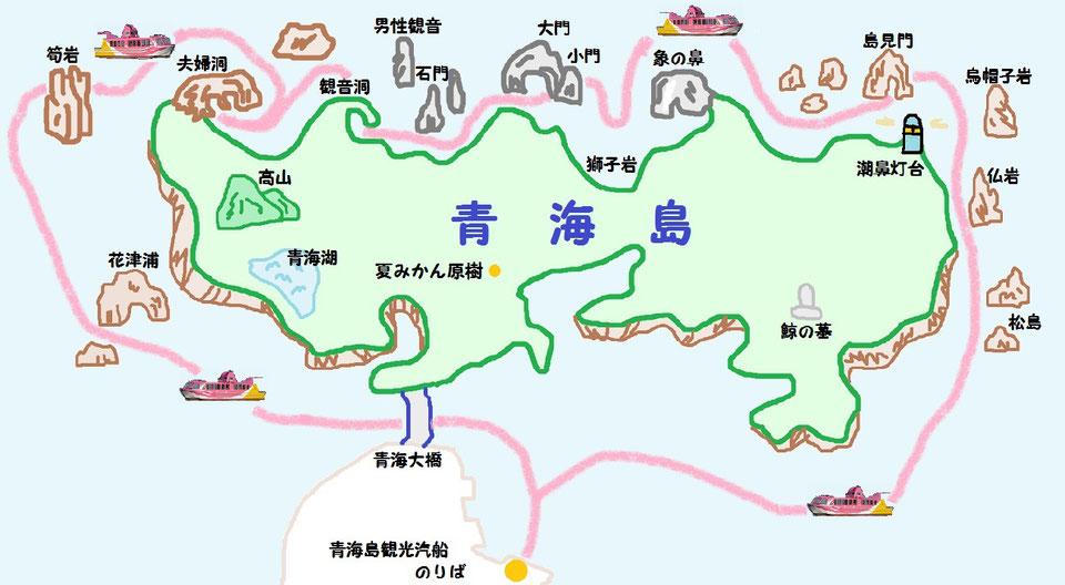 青海島_クルージングマップ