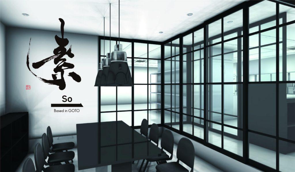五島列島・福江島:素まつり「So Goto Opening Festival」開催!今話題沸騰のそうめん専門店「そそそ」の新たなチャレンジ!