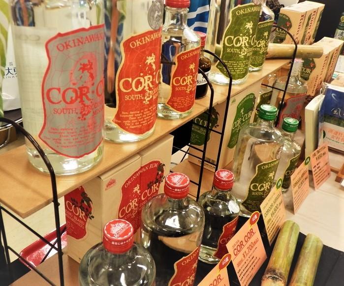 COLCOL_ラム酒