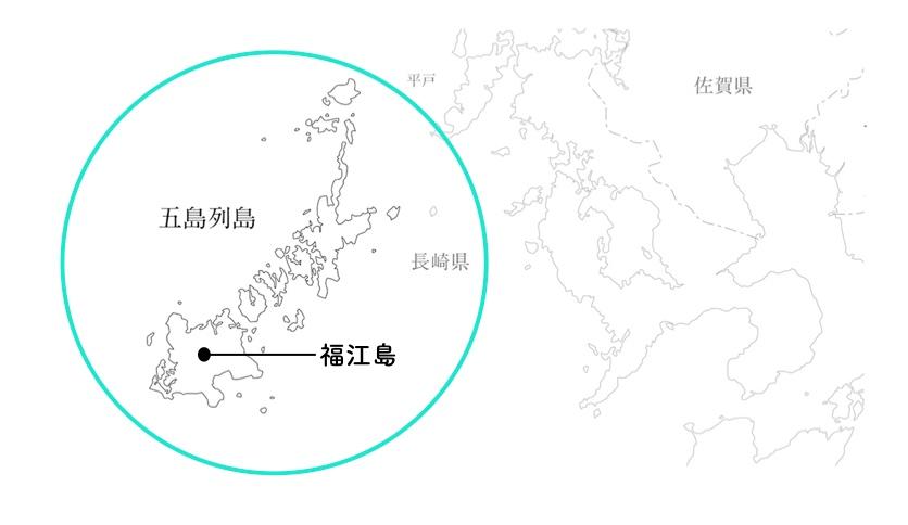 五島列島_福江島_五島ワーケーション・チャレンジ 2020 winter