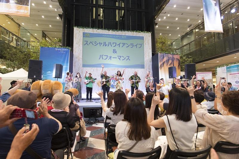 ハワイ:『Hawaii Expo』開催決定!札幌、東京、名古屋、大阪、福岡でリアルハワイを体感