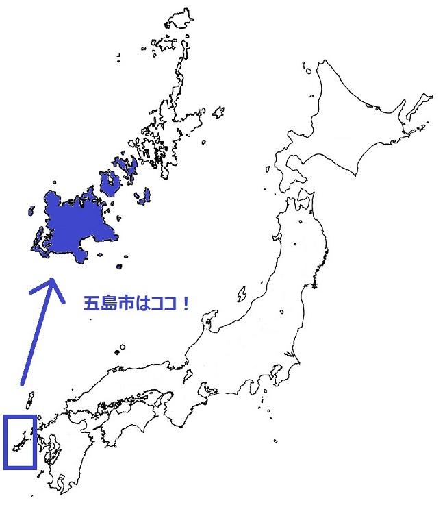 福江島_「コッパ.con(婚)~五島で始まる恋物語~」