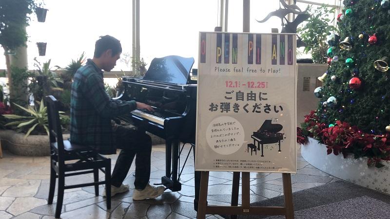淡路島:好評につき、常時設置を決定!淡路島の玄関口にSNSで話題のオープンピアノ設置!