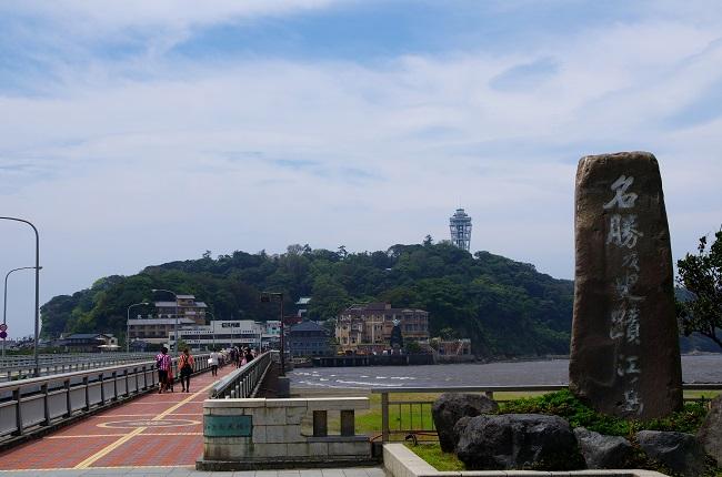 江の島_入口