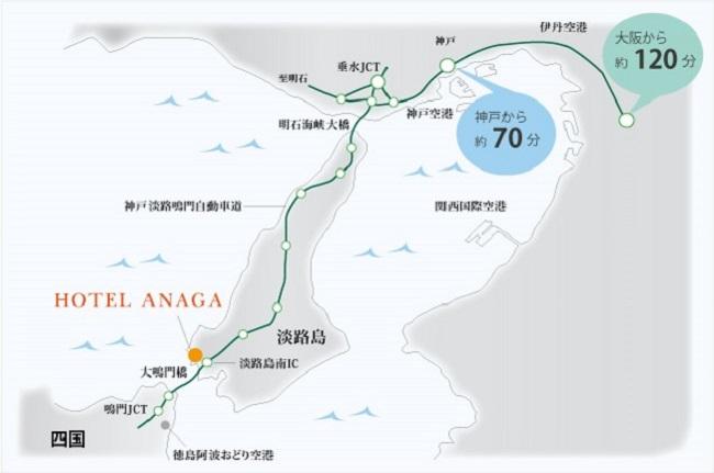 淡路島_ホテルアナガ「鱧フェア」
