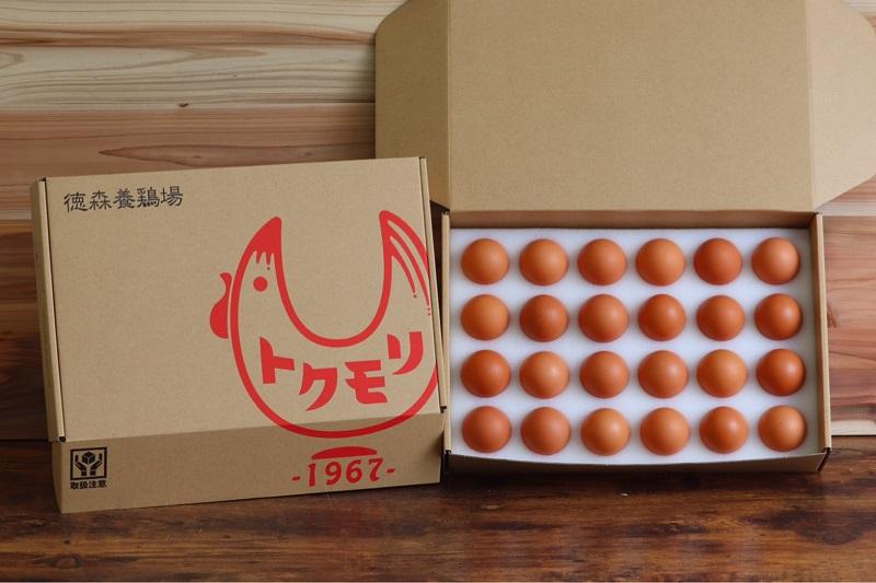 沖縄・うるま市:農家直送で鮮度の高い「くがにたまご」全国通販開始