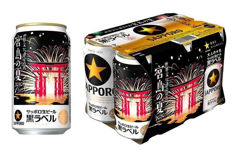 厳島:「世界文化遺産を有する島・宮島の夏缶」今年も発売!