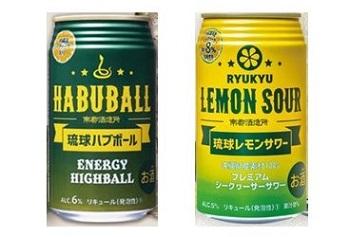 沖縄_『るるぶキッチン』