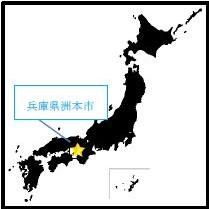 淡路島_『るるぶキッチン』