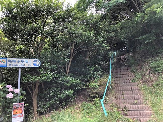 対馬_烏帽子岳展望所の階段