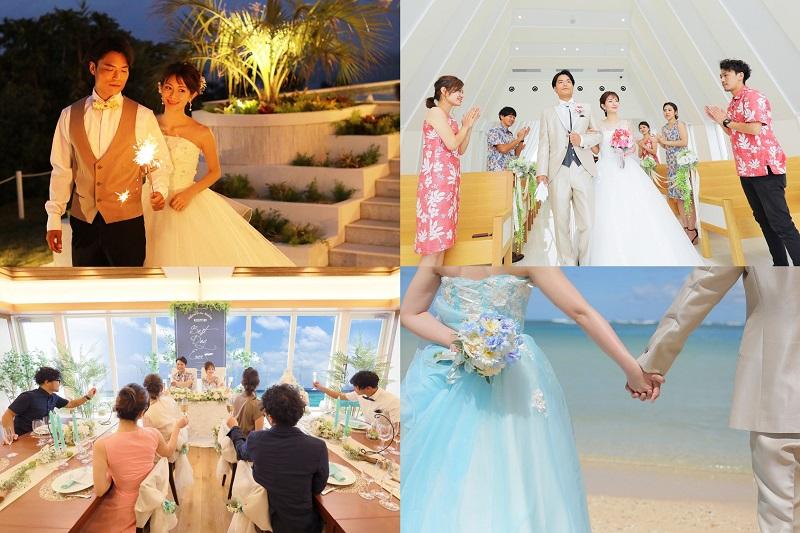 沖縄・今帰仁村:絶景を臨む「珊瑚の教会」お得なキャンペーン開催中!