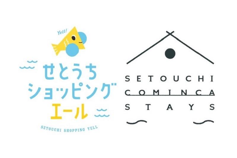 瀬戸内7県の美味しいもの。食品通販サイト「島と暮らす」そごう広島店に期間限定出店