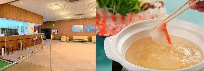 伊豆大島_東海汽船「大島温泉ホテル」特別プラン