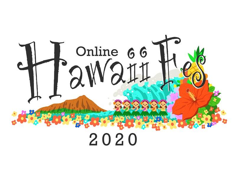 """ハワイから30組以上が参加!""""オンラインハワイフェス2020""""開催!9/5 12時~"""
