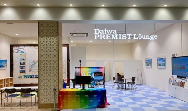 沖縄:「遊び」と「住まい」を提供する「Daiwa PREMIST Lounge」オープン