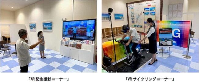 沖縄_「Daiwa PREMIST Lounge(ダイワ・プレミスト・ラウンジ)」
