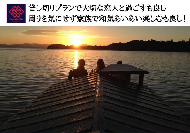 厳島_筏型の海上レストランHANAIKADA