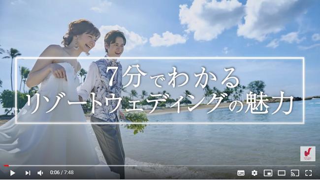 """沖縄・読谷村_ワタベウェディング""""リゾ婚の日"""""""