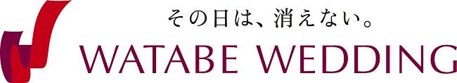 沖縄_「ワタベウェディングスペシャル JALで行くOKINAWA」