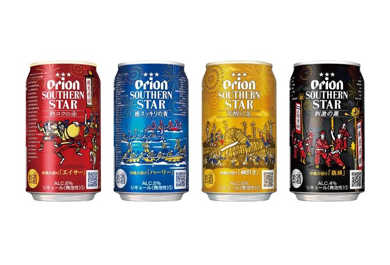 沖縄:オリオンビール「サザンスター 芳醇の金」新発売!沖縄のお祭りデザイン缶
