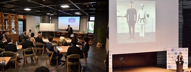 沖縄_OKINAWA Startup Program2020-2021