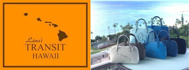ハワイ_「Lanai TRANSIT HAWAII」