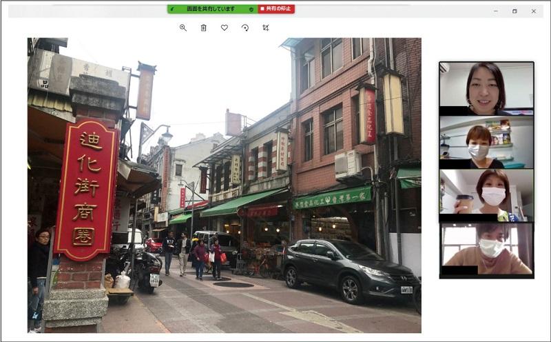 福岡と台湾を繋いでオンライン交流。自宅で本格台湾料理を食べながら海外旅行気分!