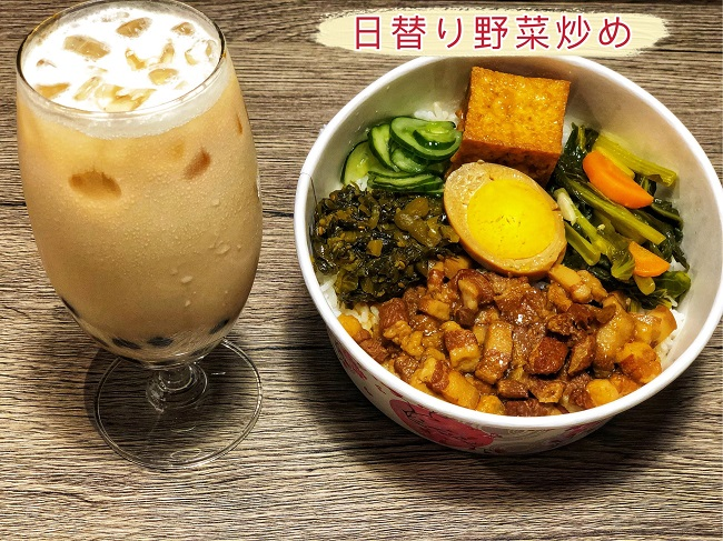 台湾_福岡・台湾バーチャル交流茶話会