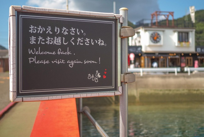 大久野島_A04_201002