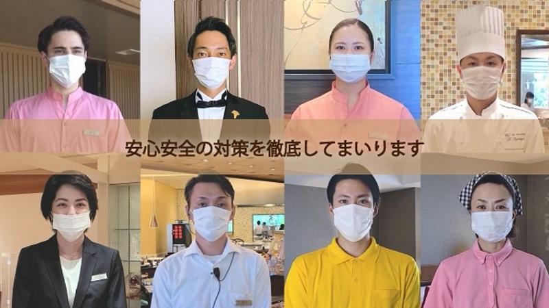 沖縄・那覇市:沖縄ハーバービューホテル「新型コロナウイルス感染の予防対策」動画配信開始