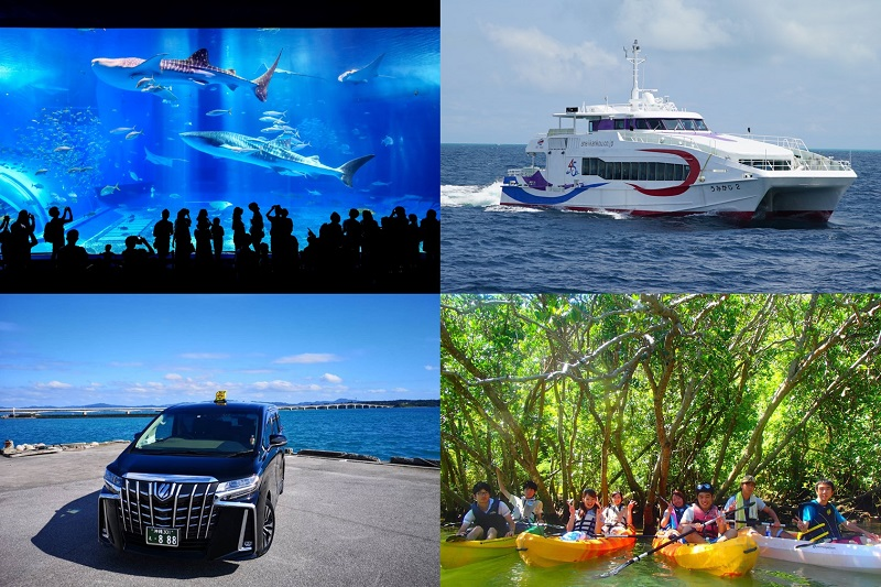 沖縄:旅先体験予約サイト「KLOOK」大幅拡充してリニューアルオープン