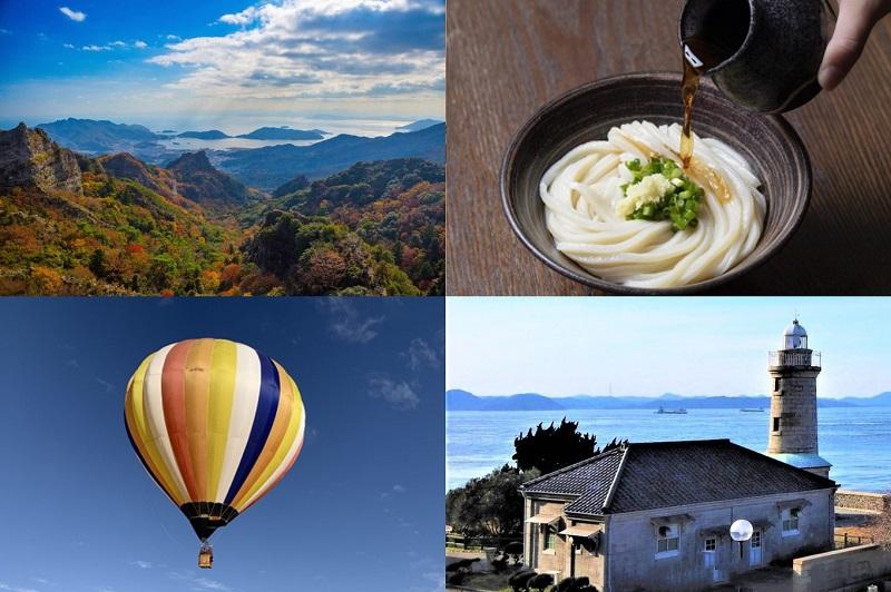 『さあ!香川キラリ旅』秋冬の旅キャンペーンテーマは「絶景と美食」