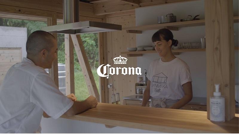 沖縄:コロナビール、宿泊施設200室を提供するプレゼントキャンペーン開始