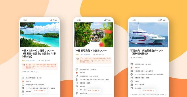 沖縄_「KLOOK」