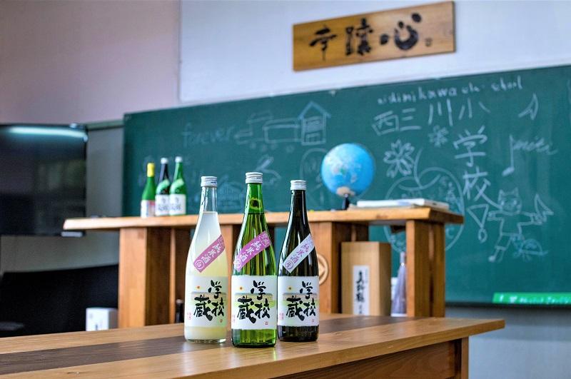 佐渡島:廃校を酒蔵として再⽣させた「学校蔵」で仕込んだ⽇本酒10/1発売