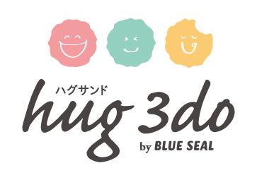 沖縄・北谷町_hug 3do