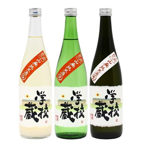 佐渡島_尾畑酒造「学校蔵」