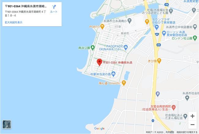 沖縄_タマキホーム株式会社Zoom無料セミナー