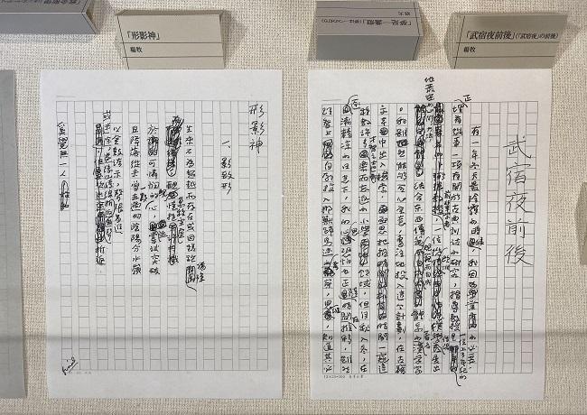 台湾_台湾文学祭