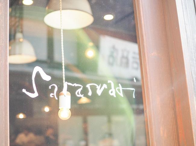 厳島_宮島_A04_201105
