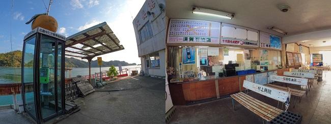 大崎下島_A01_201127